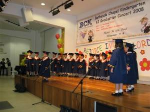 K2 Graduation Ceremony